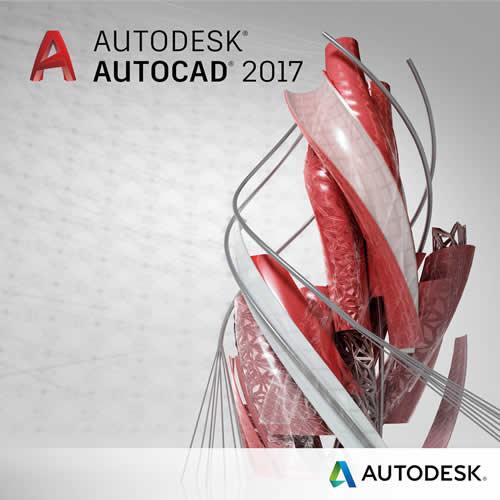AutoCAD 2017 Fitur Baru