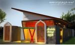 Revisi Atap dan Fasad Masjid Biologi UGM
